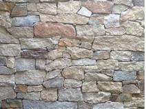 Global Wall Cladding Industry Research Report, Growth Trends and Competitive Analysis 2013-2025.jpg