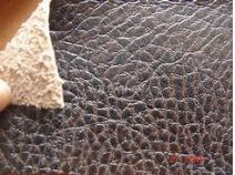 Whole Synthetic Leather (Artificial Leather) Market Size, Share, Development by 2018 - QY Research, Inc.