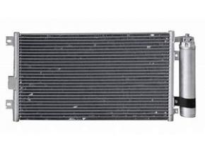 global, Automotive Radiator & Condenser, market report, history and forecast, 2013-2025.jpg
