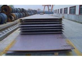 Global Ship Plate Market to Witness a Pronounce Growth During 2025 - QY research