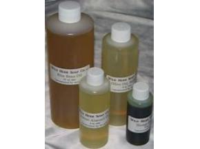 Global Food Grade Glycerin Industry Research Report, Growth Trends and Competitive Analysis 2018-2025
